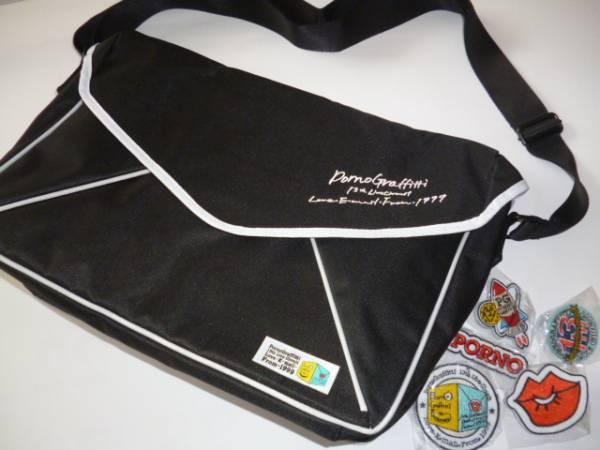 新品 メッセンジャーバッグ ワッペン5個付き 13thライブサーキット  ラヴ・E・メール・フロム・1999  ポルノグラフィティ  グッズ
