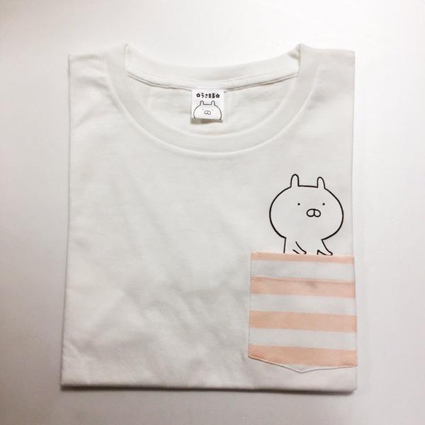♪ ロフト限定&完売品 うさまる ポケットTシャツ ホワイト 新品タグ付未開封品