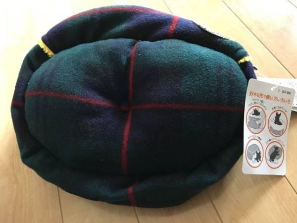 新品ペット犬猫カンガルーベッド抱っこ寝袋クッションなど使い方色々♪