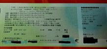 3/12(日)最終日 アイドルマスター ミリオンライブ 4th LIVE 2階 南西スタンド A列 1枚
