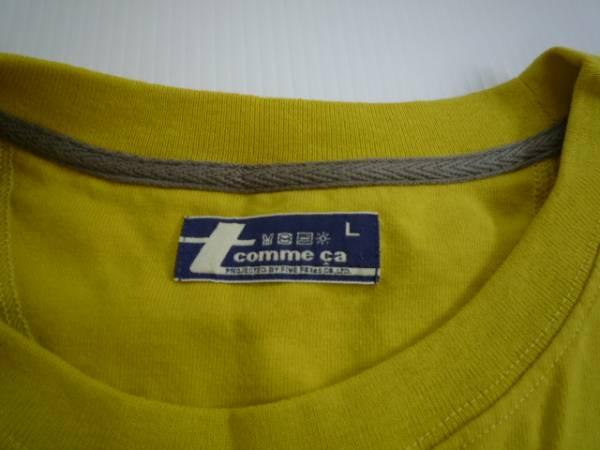 【良品!】■(株)ファイブフォクス/commeca■ 半袖Tシャツ L 黄_画像3
