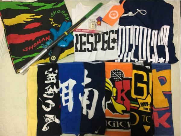 【美品】湘南乃風 タオル Tシャツ パーカー等 詰め合わせ ライブグッズの画像