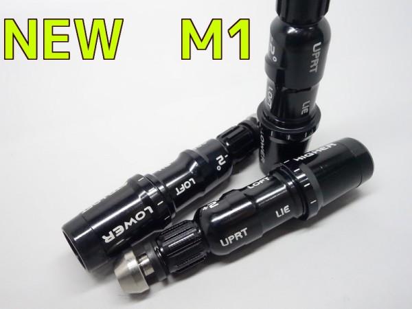 送料無料 2017年最新モデル テーラーメイド NEW M1 M2 ドライバー&FW 専用 スリーブ ±2° 335tip FW