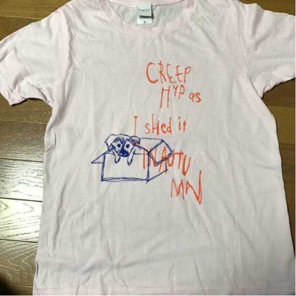 クリープハイプ Tシャツ ライブグッズの画像