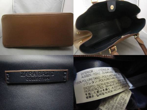 【ZARA BASIC ザラ ベーシック】ハンドバッグ 茶 US1576S_画像2