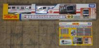 プラレール 東急電鉄 5050系4000番台 3両セット 東急東横線 相互直通運転記念ステッカー付