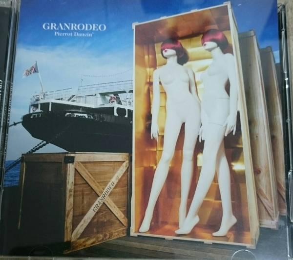 GRANRODEO 初回限定盤CD Pierrot Dancin' ライブ応募券2枚付き ライブグッズの画像