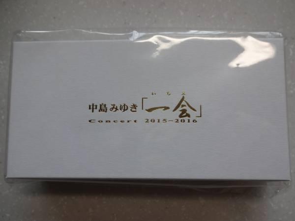 中島みゆきConcert「一会」2015~2016 「一会」お猪口 コンサートグッズの画像