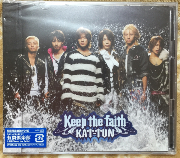 KAT-TUN☆新品・未開封『Keep the faith』初回限定盤☆DVD付☆JACA-5076,5077