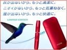 IQOS KIT*赤 アイコス 本体 ボルドーレッド 【LIMITED EDITION】RED 新品 ヨーロッパ限定 プレミア 即日