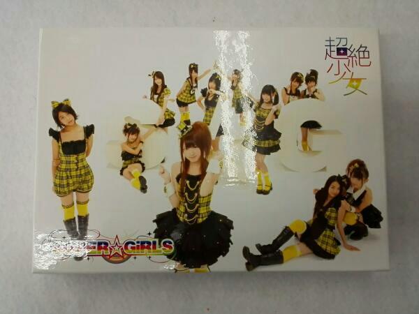 SUPER☆GiRLS 超絶少女(初回限定盤)(DVD付) ライブグッズの画像