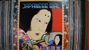 日本名盤!JAPANESE GIRL