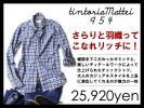 2.6万TINTORIA MATTEI ティントリア・マッティ シャープな美シルエットが魅力の大人顔な一枚!モテ度高めな正統派ブルーチェックシャツ!