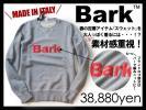 3.9万BARK バーク バーク編みブランドロゴがコーディネートのアクセントになるクルーネックスウェットシャツ!プルオーバー イタリア製 XS