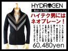 6.1万 ハイドロゲン HYDROGEN リッチなラグスポスタイルを演出するのにマストなボンディングジップブルゾン!ネオプレーン イタリア製 XL