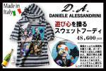 4.8万ダニエレアレッサンドリーニ DANIELE ALESSANDRINI ユーモアの効いたパッチで魅了するスウェットパーカ フーディ イタリア製 M