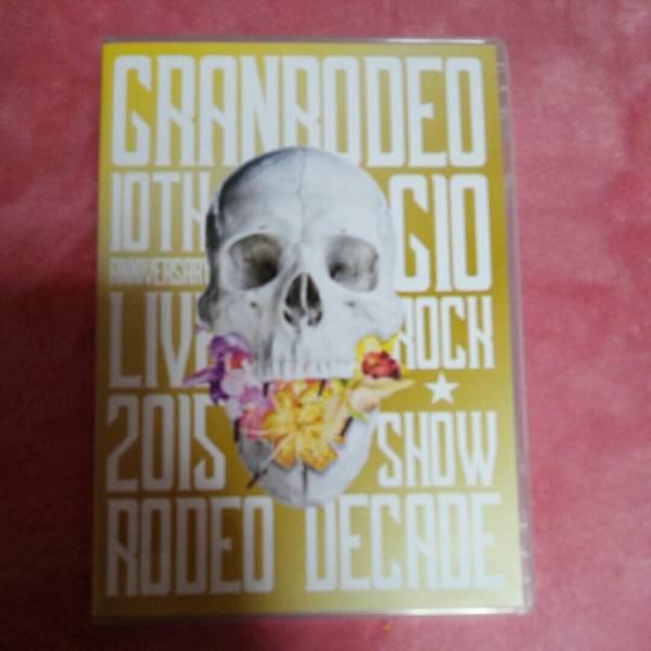 送料無料■ライブDVD■GRANRODEO 10th ANNIVERSARY LIVE 2015 G10 ROCK☆SHOW- ライブグッズの画像