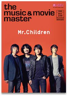 ★Mr.Children ミスチル HMV B2ポスター風 新品 Blood Orange★