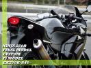 Ninja 250R 最終型 後期モデル チタンマフラー ボディコーティング済み EX250K Fiモデル ニンジャ