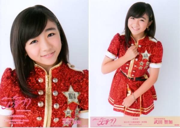 武田智加 AKB48 こじまつり 前夜祭 小嶋陽菜 感謝祭 会場 生写真 2種コンプ HKT48