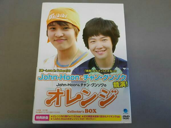 John-Hoon&チャン・グンソクのオレンジ コレクターズBOX コンサートグッズの画像