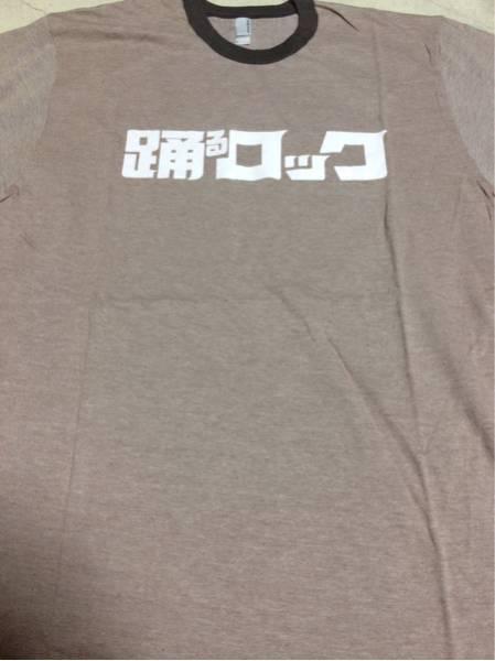踊るロック タワレコ Tシャツ Lサイズ 新品American apparel