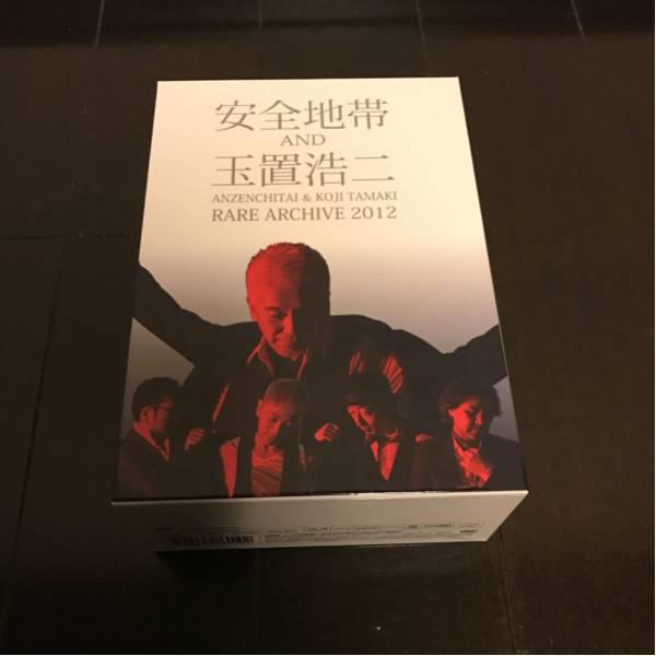 送料込み!安全地帯AND玉置浩二 RARE ARCHIVE 2012 DVDボックス 8枚組 定価29,800円 売り切り! ライブグッズの画像