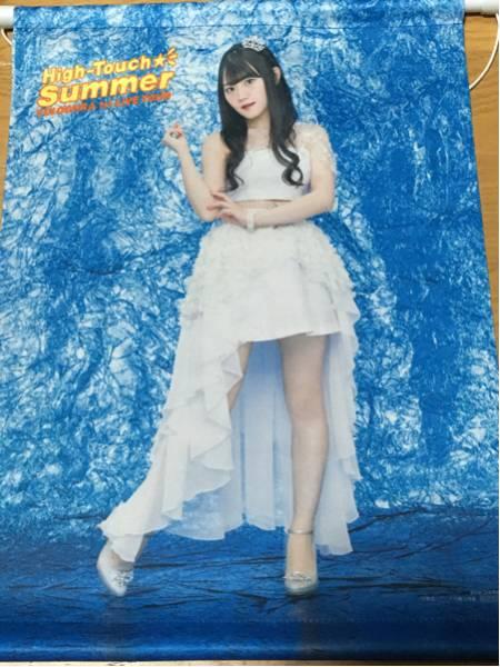 小倉唯 LIVE High-Touch☆Summer アニメガ特典 A3タペストリー ゆいかおり
