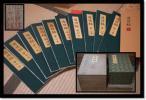 圍棋, 將棋 - 適情録 全20巻 定価141,800円 囲碁 将書