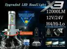 ☆送料無料 フィリップス LEDバルブ 12000lm PHILIPS LEDヘッドライト H4/H16/H11/H8//H7/フォグランプ 白 6500k8000k3000k 2個 車検対応