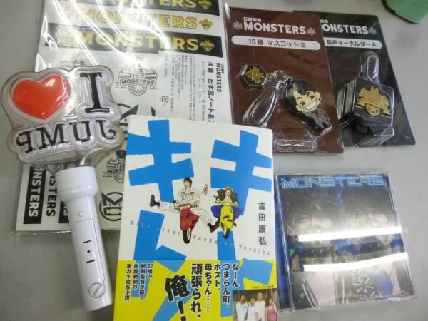 日曜劇場 MONSTERS グッズ 台本風ノート ステッカー マスコット CD DCD付 オマケ Hey Say JUMP_画像1