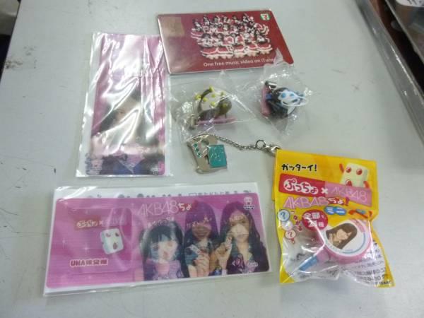 日曜劇場 MONSTERS グッズ 台本風ノート ステッカー マスコット CD DCD付 オマケ Hey Say JUMP_画像2