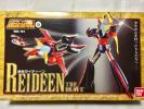 超合金魂 GX-41 勇者 ライディーン 超合金 SOUL OF CHOGOKIN REIDEEN THE BRAVE バンダイ BANDAI スーパーロボット スパロボ
