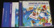 DIVERSE SYSTEM/Diverse vs 8bit 2(CD/同人アレンジ/Fuma,すぺらんかー,Yamajet,sasakure.UK,Masayoshi Minoshima,k-shi,BUGTECH