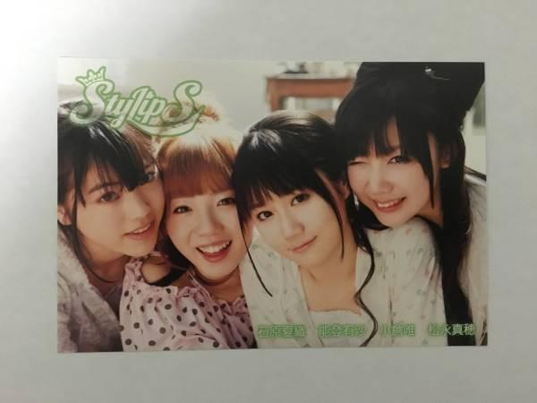 StylipS アーススター2012年6月号 ポストカード② ゆいかおり