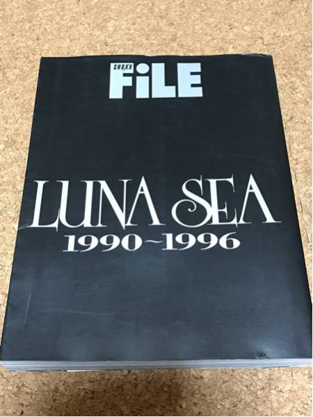 レア!LUNA SEA写真集1990-1996