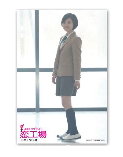 兒玉遥 AKBラブナイト 恋工場 ポストカード3枚セット HKT48 はるっぴ 新品未開封 ライブグッズの画像
