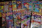 懐かしの雑誌 インターネットマニア サブカル 1996年・1997年大量セット コアマガジン