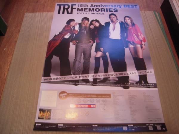 ポスター: TRF「15th Anniversary BEST MEMORIES」