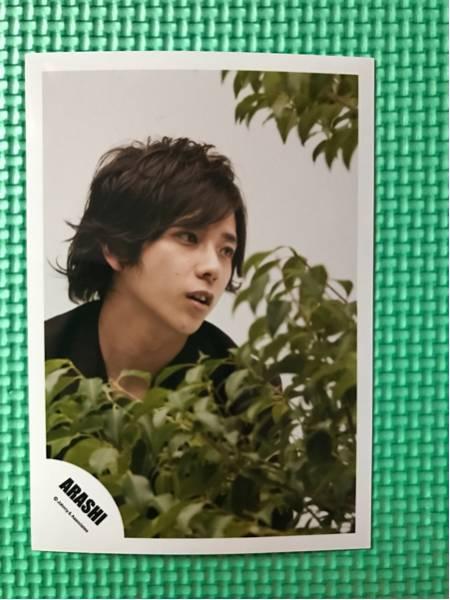 ARASHI ☆ 嵐 二宮和也 公式写真 p