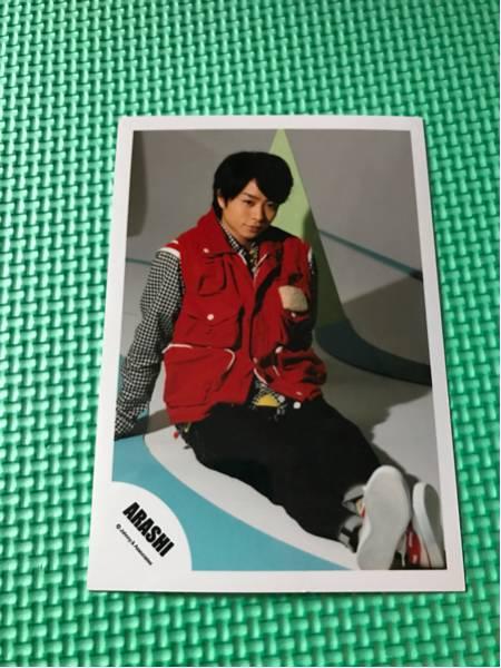 ARASHI ☆ 嵐 櫻井翔 公式写真 f