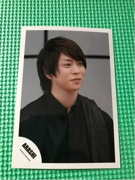 ARASHI ☆ 嵐 櫻井翔 公式写真 k