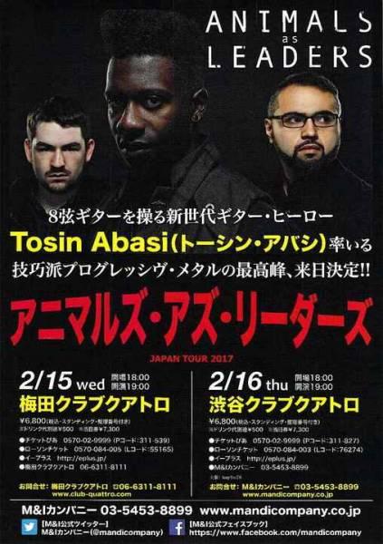 チラシ Animals as Leaders アニマルズ アズ Japan Tour 2017