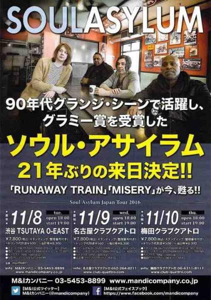 チラシ SOULASYLUM ソウル・アサイラム Japan Tour