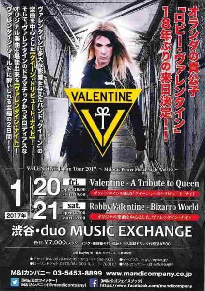 チラシ VALENTINE バレンタインJapan Tour