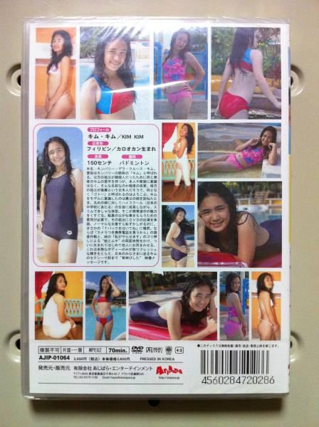 キム・キム 日本のみなさまへ ジュニアアイドル アイドル イメージ DVD フィリピーナ ピーナ フィリピン_画像2