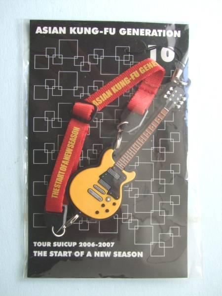 ★アジカン ギター ストラップ★ ASIAN KUNG-FU GENERATION 2006 ツアー (アジアン・カンフー・ジェネレーション