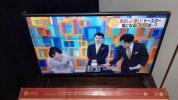 【保証8月残美品】 LG 32V型 フルハイビジョン液晶テレビ32LF5800