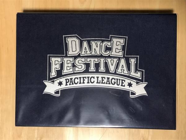 パリーグ ダンスフェスティバル2015-2016 直筆サインアルバム(全員分6球団) BsGirls