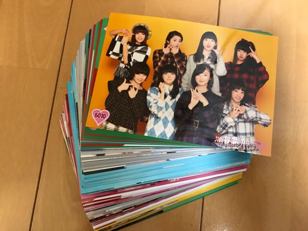 私立恵比寿中学 生写真 セット 450強 サイン付 ライブグッズの画像